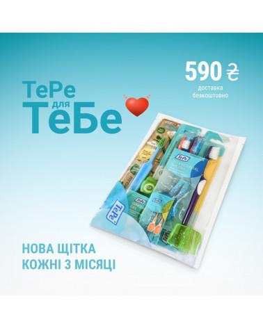 """Набір """"TePe для ТеБе"""""""