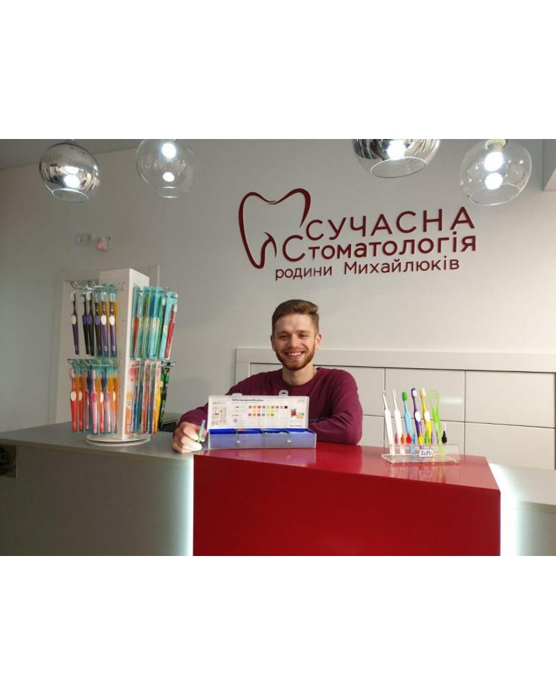 Сучасна стоматологія родини Михайлюків