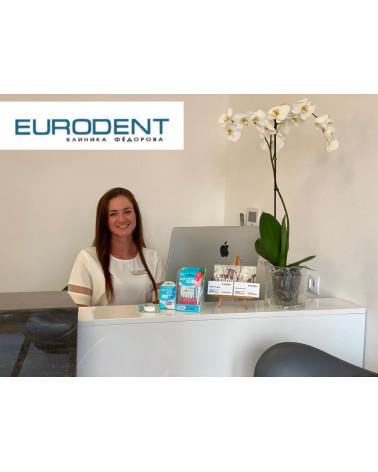 Eurodent клініка Федорова